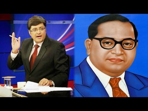 Ambedkar Legacy Debate - The Newshour Debate: Congress and RSS tug of war (13th April 2015)