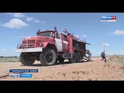 Вести. Саратов в 12:40 от 6 июля 2017