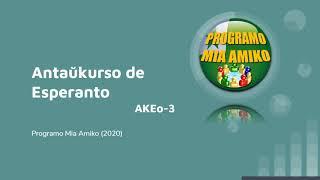 Antaŭkurso de Esperanto (AKEo-03) em Português