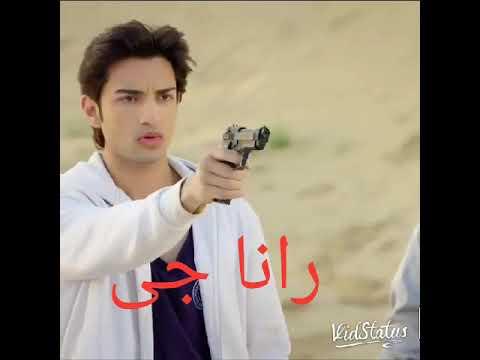 Download Rana shahbaz