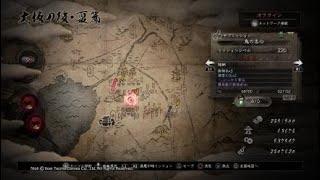 仁王https://store.playstation.com/#!/ja-jp/tid=CUSA03972_00.