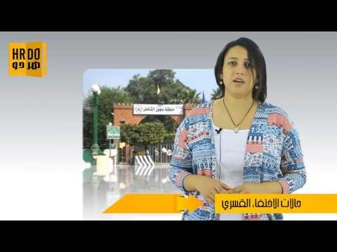 الاختفاء القسري في مصر 2015