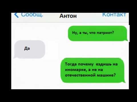 Прикольные СМС -