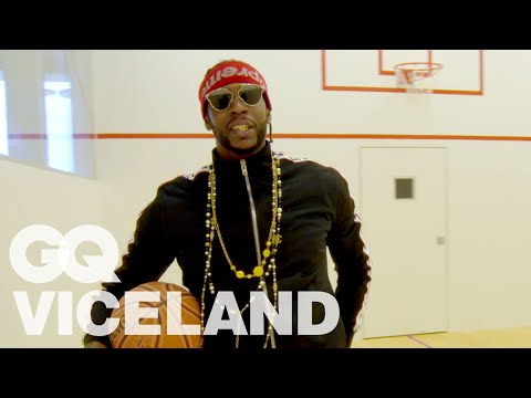 Download Youtube: 2 Chainz Plays Basketball in a $450,000 Court | Most Expensivest | VICELAND & GQ