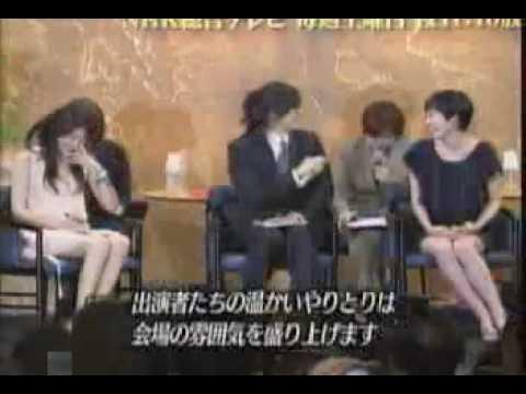twssg 2008 NHK interview