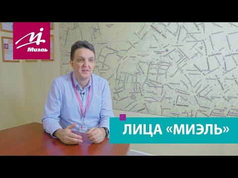 Михаил Выходцев || Мастера качества || ЛИЦА #МИЭЛЬ