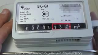 возможно ли остановить газовый счетчик ВК-G4