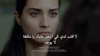 مسلسل عشرون دقيقة اعلان 2 حلقة 18 مترجمة للعربية موقع 20 دقيقة