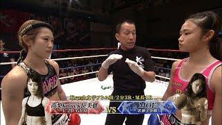 officialknuckle vs moe krush96 1krush23r1r