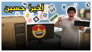 الصدمه الكبيرة حق حسين و بي سي جديد 😍- فريق عدنان