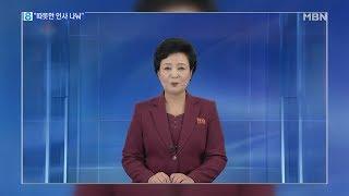북, 문 대통령 김영남 만남 신속 보도…따뜻한 인사 나눠