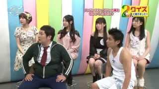 チバテレビ 「おてんこしゃんこ」 2013.04.20放送 出演:オテンキ・菅崎...