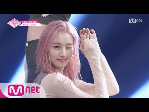 Produce 48: Profiles [P101 S3] - ➥ position evaluation