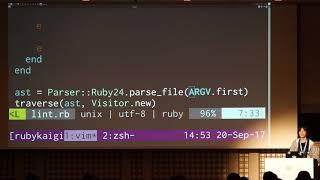 [JA] Writing Lint for Ruby / Masataka Kuwabara @p_ck_ thumbnail