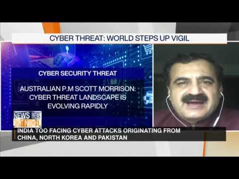 IN FOCUS | Cyber Threat: World steps up vigil