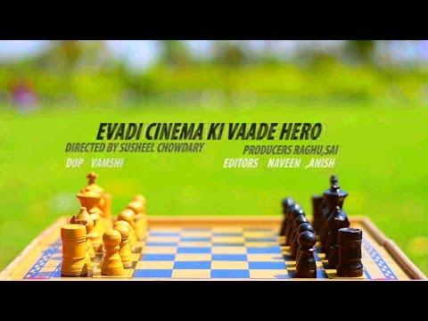 EVADI CINEMA KI VAADE HERO( A COMEDY COMMERCIAL SHORT FILM) 2015 || by susheel chowdary