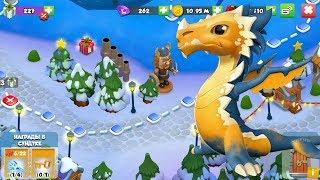 Дракон Сульфур и 3 4 уровни Зимней Вражды Легенды Дракономании 53