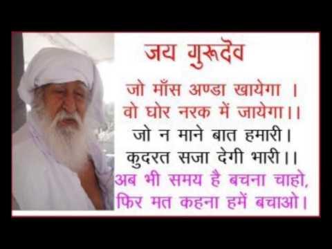 Jai Gurudev Satsang 26 nov 1998