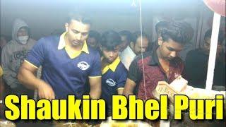 SHAUKIN BHEL PURI - Best Pani Puri in India - Best Street Food of India