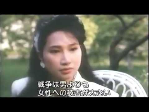 軍妓慰安婦 Comfort Women 92 李莉莉 川島麗奈 呂小龍 崔金姬 粵語日字