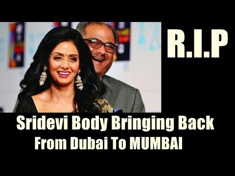 Sridevi Body Bringing Back From Dubai To Mumbai!