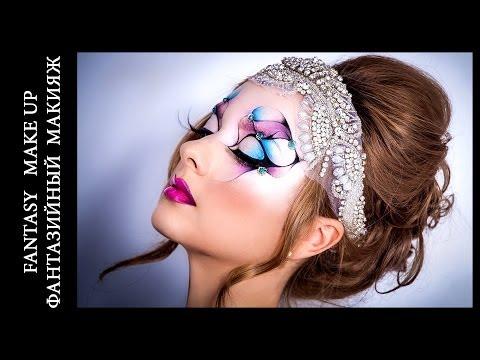 Очень красивый макияж! Как сделать красивый и простой макияж на каждый день! 2016