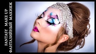 Beauty Fantasy Make Up Tutorial \ Видео-урок