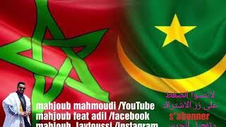 والدتي لا رات اهانة كاملة _مهداة للاخوة الموريتانيين