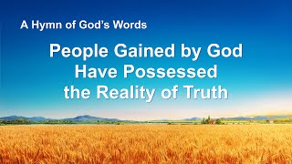 """People Gained by God Have Possessed the Reality of Truth"" 