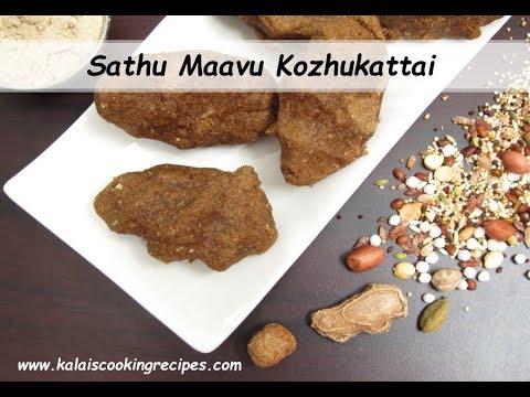 Sathu Maavu Karuppatti Kozhukattai | Health Mix Powder Kozhukattai With Palm Sugar