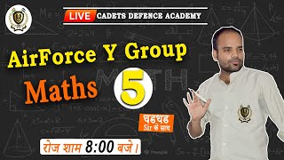 AVERAGE   Class 05   BY ROSHAN PARTAP SIR    Airforce Y Group Maths    CADETS DEFENCE ACADEMY