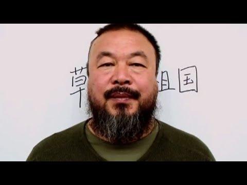 Ai Weiwei: Never Sorry: The Guardian Film Show