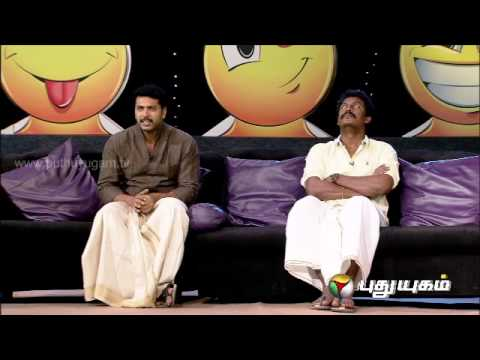 Manam Thirumbuthe With Actor Jeyam Ravi, Samuthirakani, Soori - Part 1