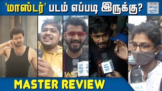 master-review-master-fdfs-master-public-opinion-master-fdfs-fans-opinion-rohini-theatre-hindu-tamil-thisai