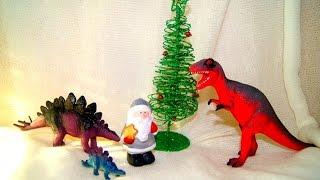 Динозавры и Новый год. Дед Мороз и Тиранозавр. Видео игрушки для детей