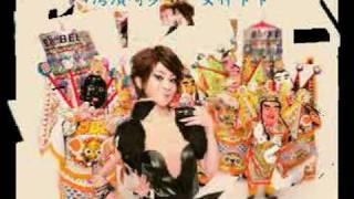 台灣濱崎步(王彩樺) VS lady GAGA(女神卡卡)-  鋩鋩角角 + Poker Face