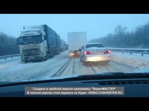 пробка на трассе М5 Сызрань-Тольятти 5 декабря 2017г