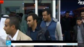 دبلوماسيون سعوديون يرحلون من طهران بعد قطع العلاقات