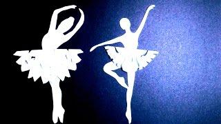 Снежинка-Балеринка своими руками / Поделки оригами из бумаги(Очень красивая Снежинка может украсить Ваш дом! Обязательно попробуйте сделать! Где меня можно найти,..., 2014-12-17T17:13:31.000Z)