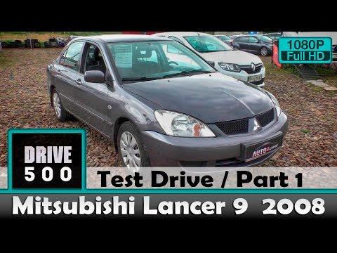 Mitsubishi Lancer 9 2008 1.6 Вот за что его любят! Часть 1