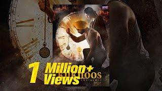 Kuknoos | Punjabi Film | 2016 | Nav Bajwa | PTC Punjabi | Latest Punjabi Movies 2016