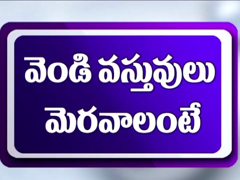 The Best Way to Polish & Clean Silver | Vanitha Nestham | Beauty Tips