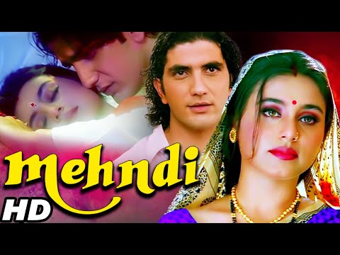 देखिए रानी मुखर्जी की बेहतरीन फिल्म मेहंदी Mehndi Movie | Rani Mukerji Movie | Short Hindi Movie