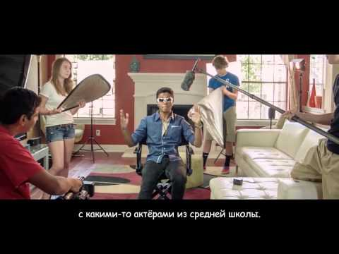 (русские субтитры) One Direction Best Song Ever Parody Worst Film Ever