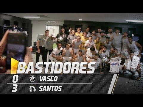 Vasco 0 x 3 Santos | BASTIDORES | Brasileirão (01/09/18)