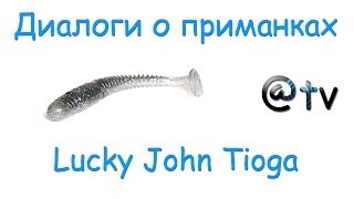 "Lucky John Pro Series ""Tioga"" video"