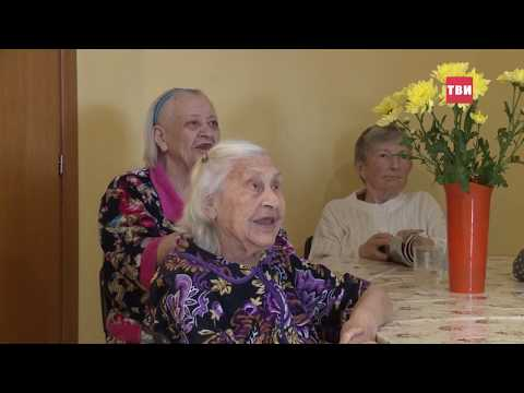 Как живется в пансионате для пожилых: один день из жизни людей третьего возраста