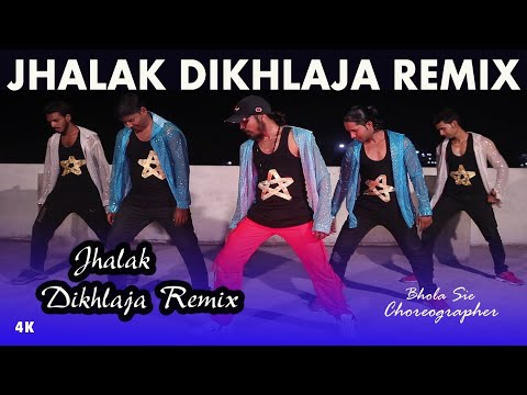 Jhalak Dekhlaja Remix | Bhola Sir | Sam & Dance Group Dehri On Sone Bihar