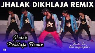 Jhalak Dekhlaja Remix | Bhola Sir | Sam & Dance Group Dehri On Sone Bihar