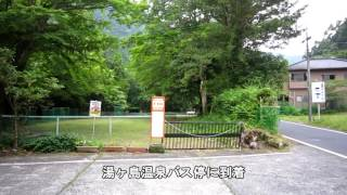 伊豆 湯ヶ島温泉の廃墟感がハンパない